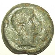 Circa 2nd Century BC Greek Iberian Rare Version of Tetradrachm Coin #3