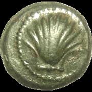 Circa 130-80 AD Scarce Spanish Saguntum Coin
