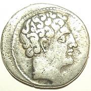 Circa 360-340 BC Antique Greek-Celtibertian Silver 'Drachma' Coin