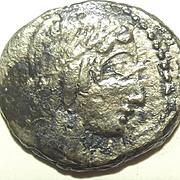 Circa 67 BC Roman Republic C. Calpurnius Piso Frugi Silver Denarius Coin