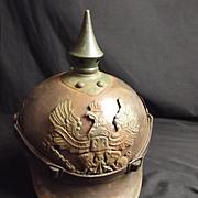 M1916 Prussian Cuirassiers Helmet