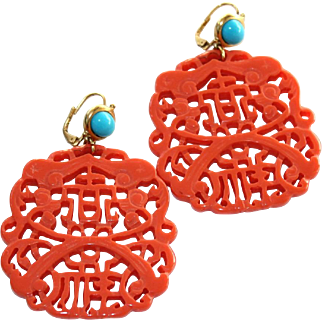 Rare!  Vintage Kenneth Jay Lane KJL Bold Asian Inspired Faux Coral & Turquoise Lucite Lever Back Statement Earrings