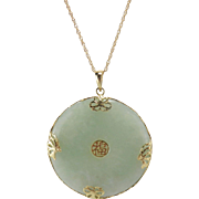 Vintage 14K Yellow Gold Butterfly Designed Jade Pendant Necklace