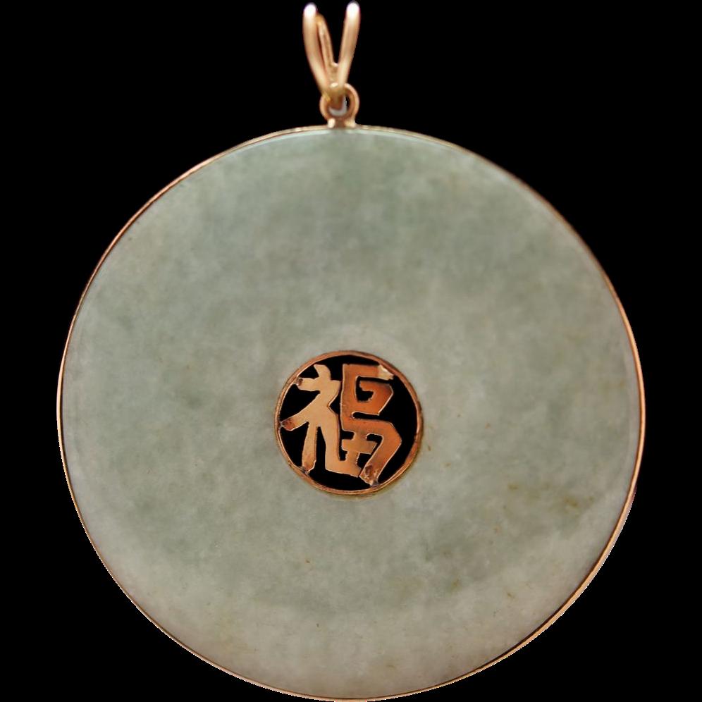 Vintage 14k Yellow Gold Hand Constructed Jadeite Jade PI Pendant