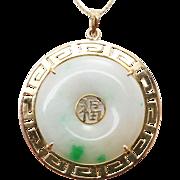 Vintage White Jadeite Jade Pi Disc Pendant 14k Yellow Gold