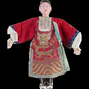 Chinese Opera Doll in Wonderful Costume