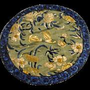Antique Silk Doll House Carpet