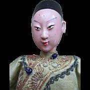 Stunning Chinese Opera Doll