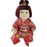 Darling Gofun Composition Baby Doll