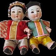 Darling Pair of Vintage Japanese Bisque Head Babies