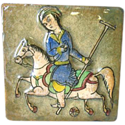 Old Antique Persian Islamic Art Relief Tile Man on Horse Playing Polo