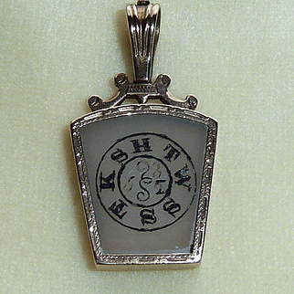 14K Rose Gold Masonic Watch Fob HTWSSTKS