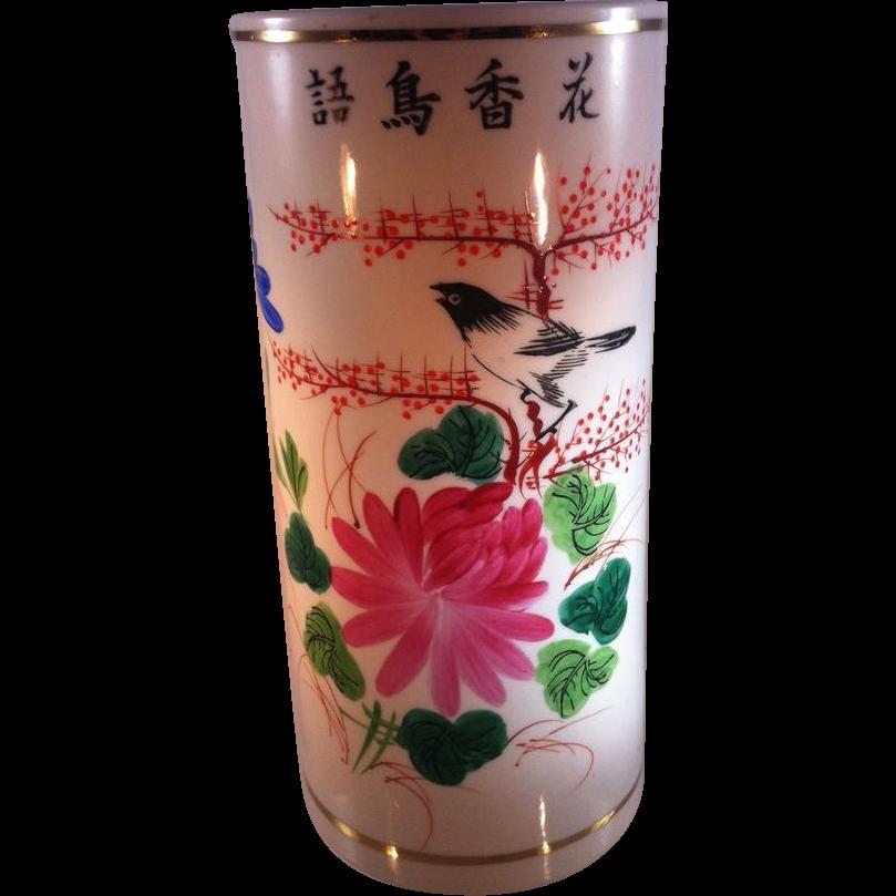 Japanese Cylinder Vase