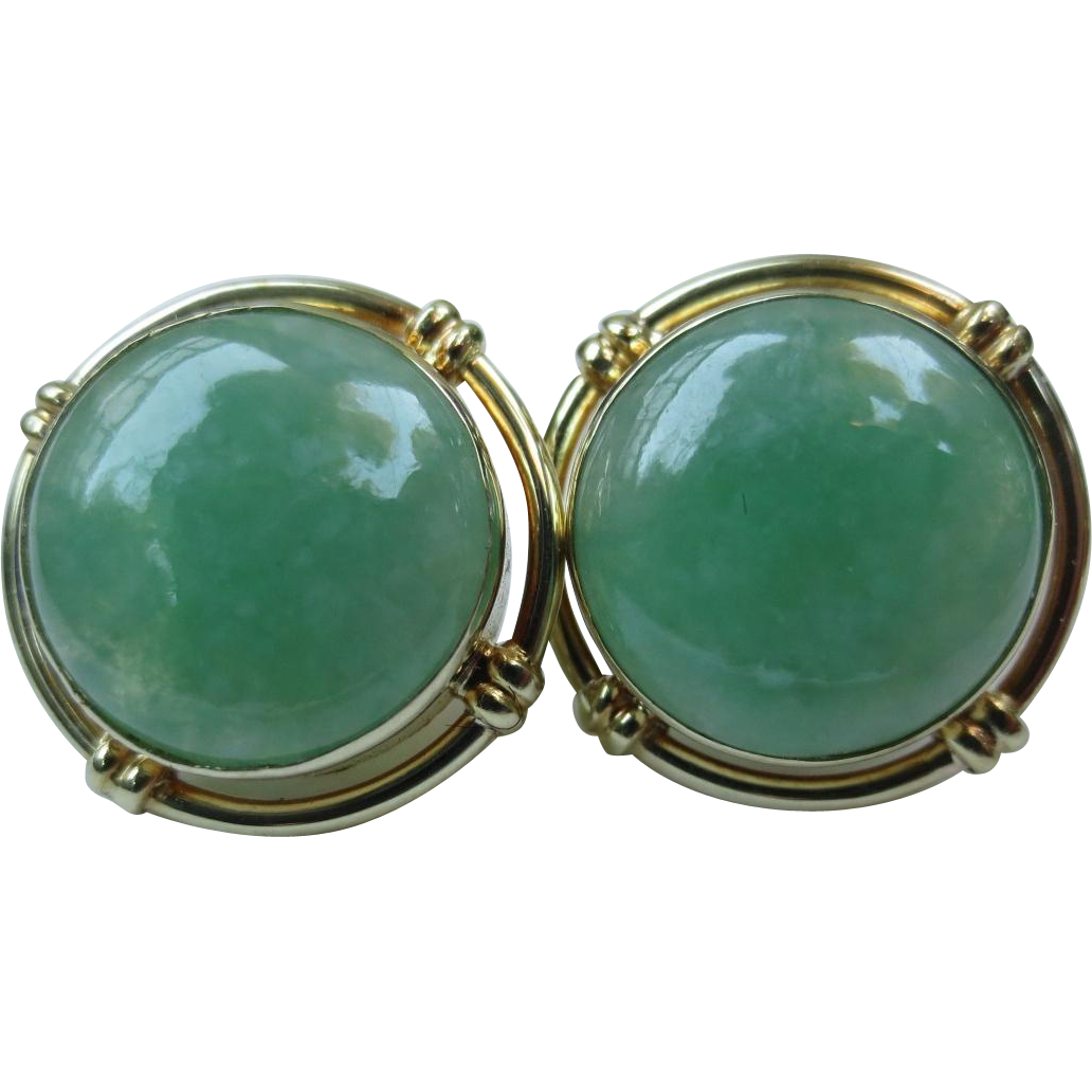 Fine Jade Cabochon 18k Gold Vintage Earrings