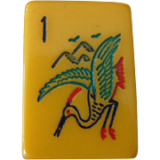 """Vintage """"ES LOWE"""" Mah Jong game - enjoy playing using a lovely piece of history - 152 tiles!"""