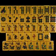 "Vintage ""UNKNOWN PARROT"" Mah Jong game - 152 tiles"