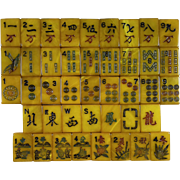 """Want something A LITTLE DIFFERENT - Vintage """"SWIRLED"""" PIROXLOID Mah Jong game - 152 tiles - Chinese or NMJL rules ready !"""