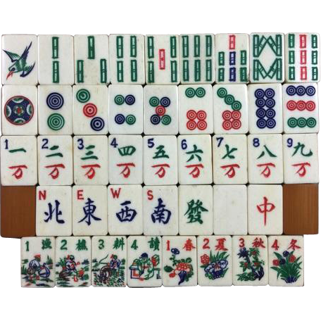 Vintage BONE & BAMBOO Mah Jong game - 148 tiles