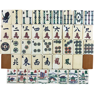 Vintage BONE & BAMBOO Mah Jong game - 148 tiles