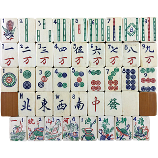 """A little piece of history can be found in this Vintage """"BONE & BAMBOO"""" Mah Jong game with special flowers & a lovely original box"""