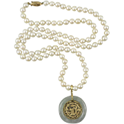 """14K Jade Dragon Pendant and Cultured Akoya Pearl Necklace 31"""""""