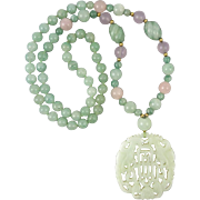 Carved Jade with Amethyst Aventurine and Rose Quartz Necklace 29""