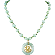 Chinese 14K Green Jade Peridot and Cultured Pearl Pendant Necklace 18""
