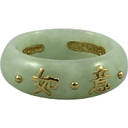 "14K Jade Ring With Chinese Characters ""Best Wishes"""