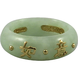 """14K Jade Ring With Chinese Characters """"Best Wishes"""""""