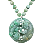 Spectacular Chinese Carved Jade Double Kylin Necklace 23""