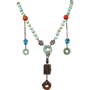 Chinese Hidden Shrine Jade and Carnelian Qing Dynasty Necklace 28""
