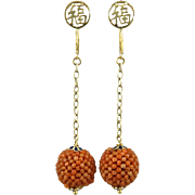 Qing Dynasty Woven Coral Ball Earrings 14K Settings
