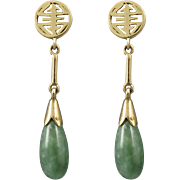 14K Green Jade Teardrop Dangle Earrings