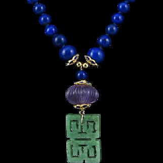 "14K Jade Lapis and Amethyst Lantern Necklace 25"""