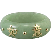 "14K Green Jade Band Ring with Chinese Characters ""Best Wishes"""