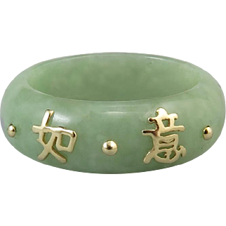 """14K Green Jade Band Ring with Chinese Characters """"Best Wishes"""""""