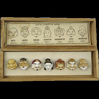 Seven Gods Of Fortune Porcelain Button Set Toshikane (Kojima Porcelain)