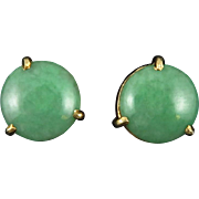 14K Green Jadeite Jade Button Earrings