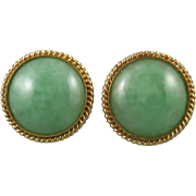 14K Gorgeous Green Asian Jade Cabochon Button Style Earrings