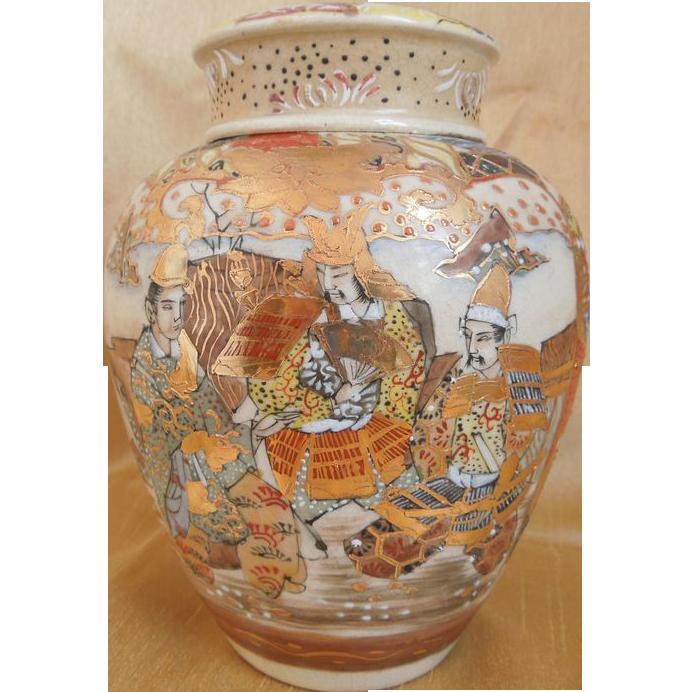 Vintage Satsuma Ginger Jar Signed Merriman Antique And