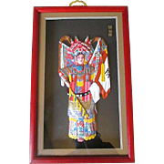 "Chinese Culture Character Model Art Shadow Box - Peking Opera - ""Mu Guiying"""