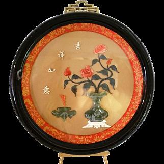 Vintage Black lacquer Oriental Jade coral bird picture plaque