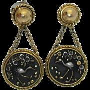 Rare Vintage 14K Gold Shakudo Earrings
