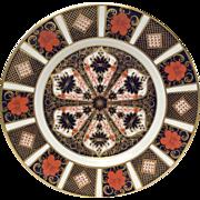 Royal Crown Derby Old Imari Pattern 1128 Salad Plate