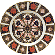 Royal Crown Derby Old Imari Pattern 1128 Salad Plate