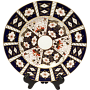 Royal Crown Derby Traditional Imari 2451 Large Dinner Plate