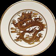 "Fitz & Floyd ""Dragon D'Or"" 7 1/2"" Plate"