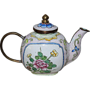 Miniature Oriental Tea Pot/painted front and back/2-3/4 tall/floral motif on front and back/original box/Made in China by CHINEMELE