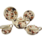 Coalport Miniature Tea in Hong Kong pattern