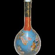 Vintage Oriental Export Porcelain Vase